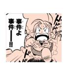 推理の星くん コミックスタンプ vol.1(個別スタンプ:36)