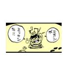 推理の星くん コミックスタンプ vol.1(個別スタンプ:39)