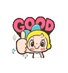 動く!レモン&シュガー2(個別スタンプ:01)