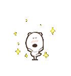 動く!レモン&シュガー2(個別スタンプ:06)