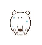 動く!レモン&シュガー2(個別スタンプ:10)