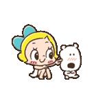 動く!レモン&シュガー2(個別スタンプ:11)