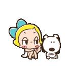 動く!レモン&シュガー2(個別スタンプ:12)