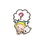 動く!レモン&シュガー2(個別スタンプ:13)