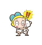 動く!レモン&シュガー2(個別スタンプ:18)