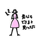 Woman Otona【日本語】(個別スタンプ:01)