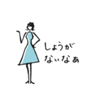 Woman Otona【日本語】(個別スタンプ:02)