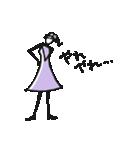 Woman Otona【日本語】(個別スタンプ:03)
