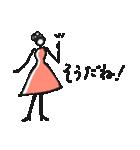 Woman Otona【日本語】(個別スタンプ:04)