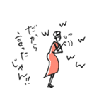 Woman Otona【日本語】(個別スタンプ:05)
