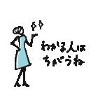 Woman Otona【日本語】(個別スタンプ:07)