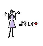 Woman Otona【日本語】(個別スタンプ:08)
