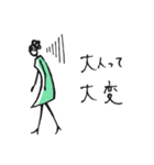 Woman Otona【日本語】(個別スタンプ:09)
