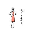 Woman Otona【日本語】(個別スタンプ:10)