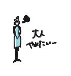 Woman Otona【日本語】(個別スタンプ:11)