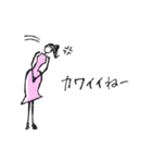 Woman Otona【日本語】(個別スタンプ:12)