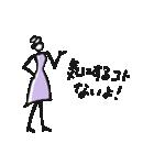 Woman Otona【日本語】(個別スタンプ:13)