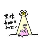 Woman Otona【日本語】(個別スタンプ:19)