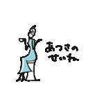 Woman Otona【日本語】(個別スタンプ:23)