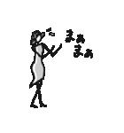 Woman Otona【日本語】(個別スタンプ:24)