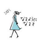 Woman Otona【日本語】(個別スタンプ:25)