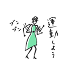 Woman Otona【日本語】(個別スタンプ:27)