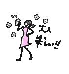 Woman Otona【日本語】(個別スタンプ:28)