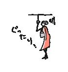 Woman Otona【日本語】(個別スタンプ:29)