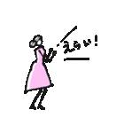 Woman Otona【日本語】(個別スタンプ:30)