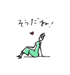 Woman Otona【日本語】(個別スタンプ:32)