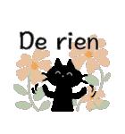 くろねこさん。(フランス語)(個別スタンプ:5)