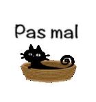 くろねこさん。(フランス語)(個別スタンプ:9)