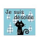 くろねこさん。(フランス語)(個別スタンプ:18)