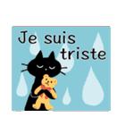 くろねこさん。(フランス語)(個別スタンプ:20)