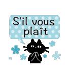 くろねこさん。(フランス語)(個別スタンプ:28)