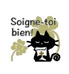 くろねこさん。(フランス語)(個別スタンプ:34)
