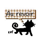 くろねこさん。(フランス語)(個別スタンプ:39)