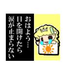 こめぇ~ろん3【涙が止まらない】(個別スタンプ:01)