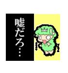 こめぇ~ろん3【涙が止まらない】(個別スタンプ:05)