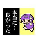 こめぇ~ろん3【涙が止まらない】(個別スタンプ:07)