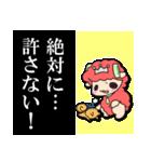こめぇ~ろん3【涙が止まらない】(個別スタンプ:08)