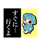 こめぇ~ろん3【涙が止まらない】(個別スタンプ:09)