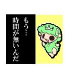 こめぇ~ろん3【涙が止まらない】(個別スタンプ:10)