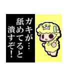 こめぇ~ろん3【涙が止まらない】(個別スタンプ:11)