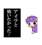 こめぇ~ろん3【涙が止まらない】(個別スタンプ:12)