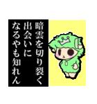 こめぇ~ろん3【涙が止まらない】(個別スタンプ:15)