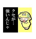 こめぇ~ろん3【涙が止まらない】(個別スタンプ:16)