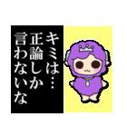 こめぇ~ろん3【涙が止まらない】(個別スタンプ:17)