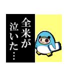 こめぇ~ろん3【涙が止まらない】(個別スタンプ:19)