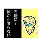 こめぇ~ろん3【涙が止まらない】(個別スタンプ:21)